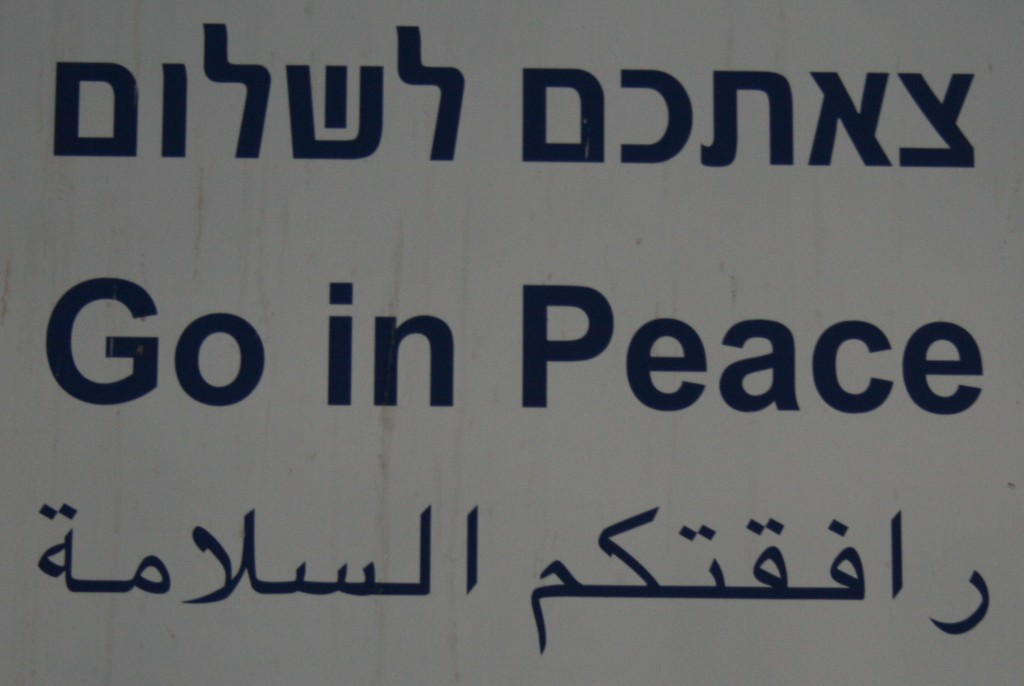 peace sign in ashkelon
